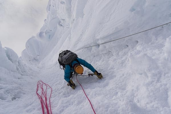 The top of pitch 6 on Alpamayo